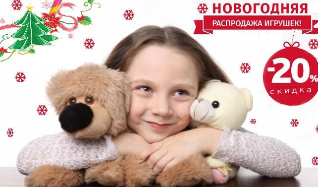 игрушки в подарок на новый год детям2016 боббер