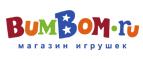 Промокод Bumbom, Скидки