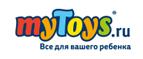 MyToys Промокод