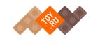 Промокод Toy.ru, Скидки до 40%! Промокод