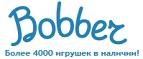 Промокод Bobber, Скидка 7%