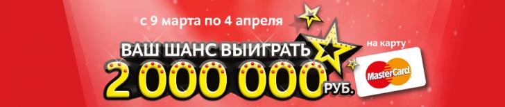 М Видео | ВКонтакте