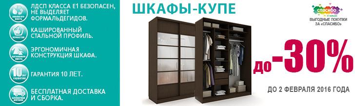 Купить Шкафкупе от Украинского производителя  Мебельный