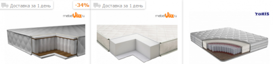 mebel via купон хиты матрасы 2