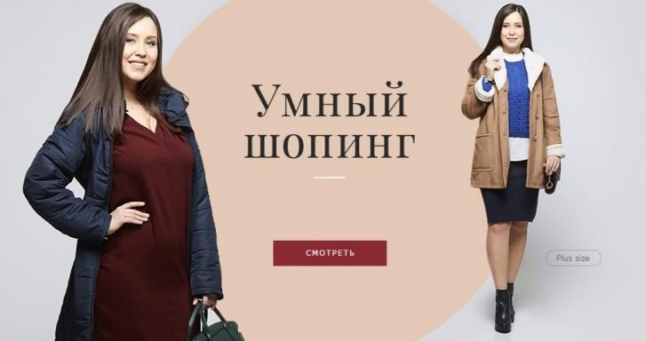 Вилдберрис Женская Одежда Доставка