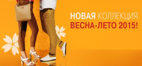 Обувные дисконты. Адидас (adidas) дисконт и Рибок (reebok) в Москве и  области. Адреса, телефоны. Дисконты Карло Пазолини, corso como, ecco,  магазины ... 6ffb0c3de26