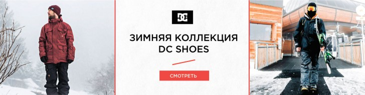 bordshop sale купон