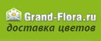Grand Flora, 10% на осенние букеты