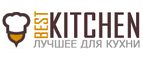 Best Kitchen Промокод