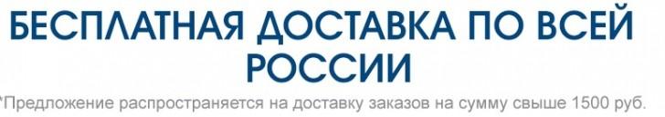 730408bb6162 Mothercare, Бесплатная доставка по всей России. Промокод по 31.01.2019