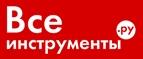 Купон промокод Vseinstrumenti, Скидка! Купон по 30.04.2015