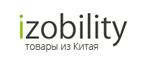 Izobility Промокод