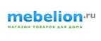 Mebelion Промокод