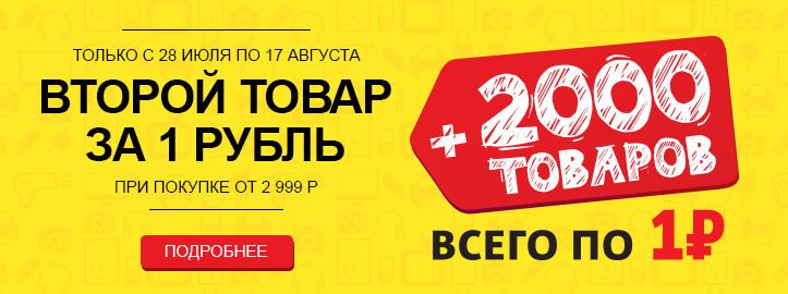 98bfa4115 Промокоды Техносила • Коды Tehnosila • 35 промокодов 2019!