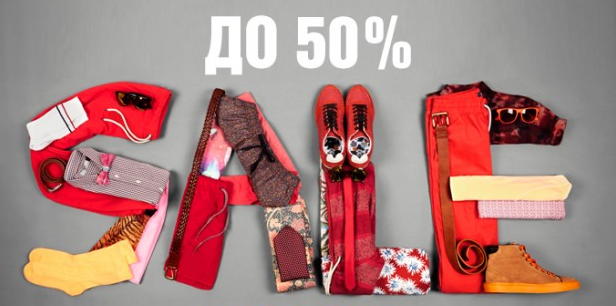 top shop sale 50 купон