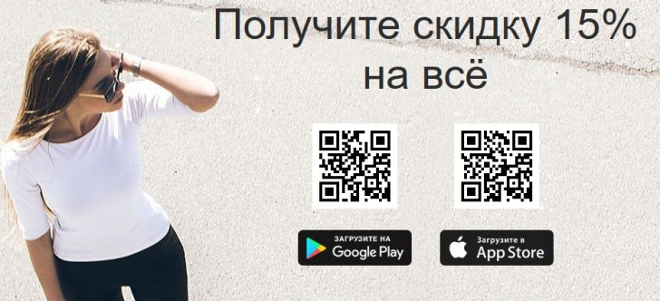 промокоды в вайлдберриз на сегодня онлайн заявка на кредит каспи