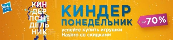 кредит в иркутске онлайн