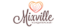 MixVille Купон