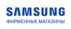 GalaxyStore Промокод