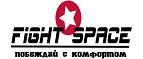 Fight space Купон