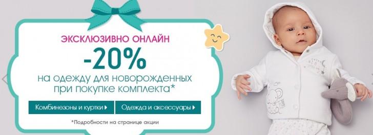 Мазеркеар Официальный Сайт Интернет Магазин Ярославль
