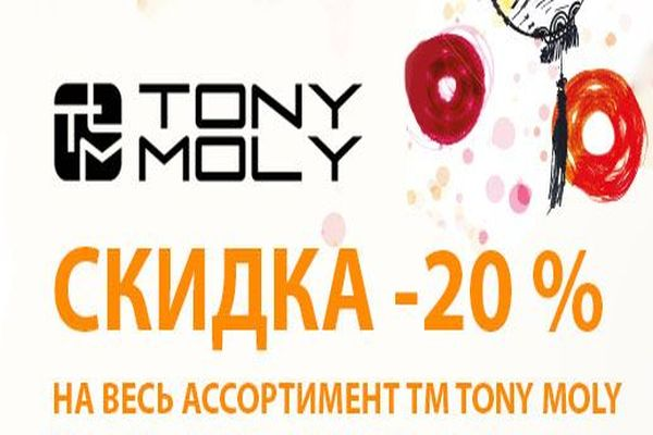 mykoreashop tony moly sale промокод