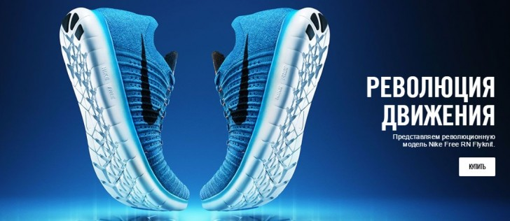 4cd25c801ad65 nike купон спортивная обувь Nike Купон. Скидки до ...