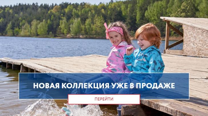 Кредит москва и область