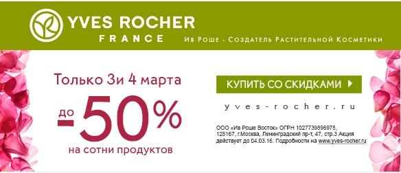 Купить купоны для косметики слик косметика купить украина